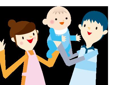親子が触れ合える空間となっているか。